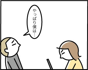 5_20200625225201
