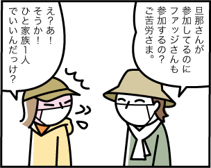 5_20200630014001