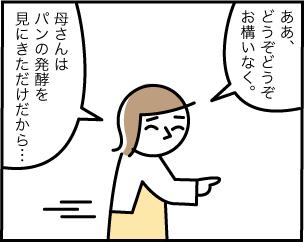 5_20200705132901