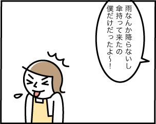 5_20200707220201