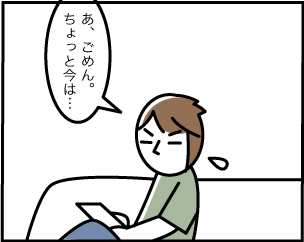 5_20200713114001