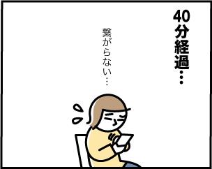 5_20200721205801