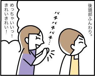 5_20200727114401