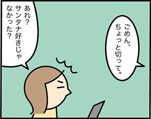 5_20200805084301