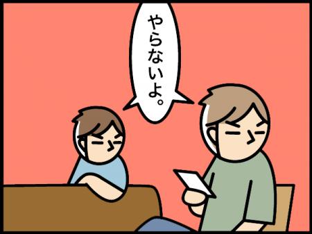 5_20200930141401