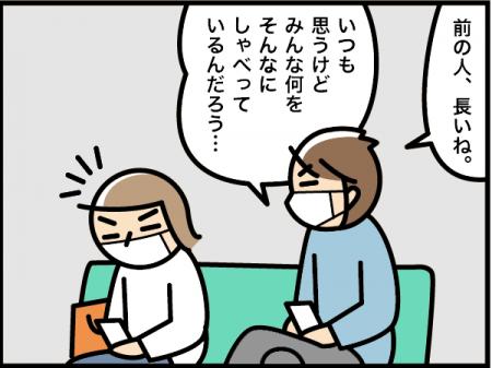 5_20201012221701