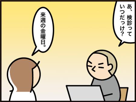6111_20210611231101