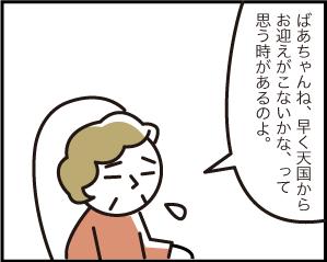 6281_20200708161201