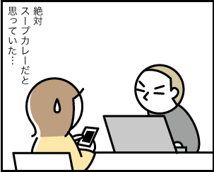 6_20190625135401