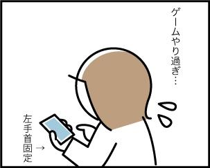 6_20190924080601