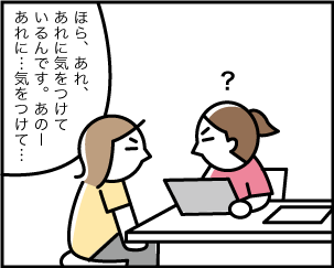 6_20191010115901
