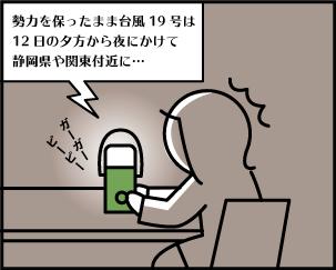 6_20191012112501