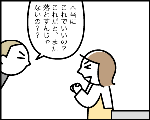 6_20191016151901