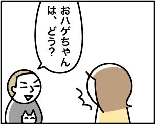 6_20191024195801