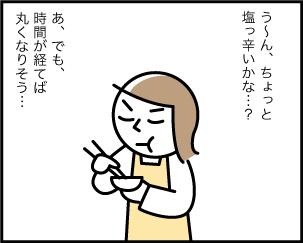 6_20191102113201