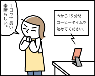 6_20191104103601