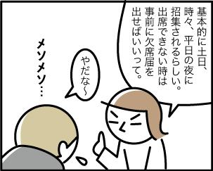 6_20191116101601