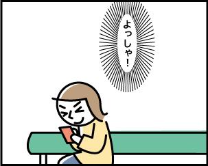 6_20191203121201