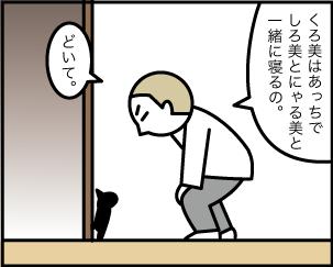 6_20191206123201