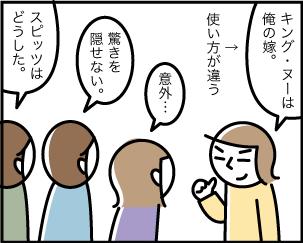 6_20191209135001
