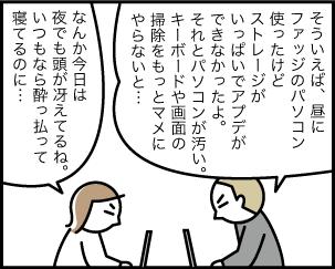 6_20200106151301