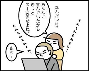 6_20200109145001