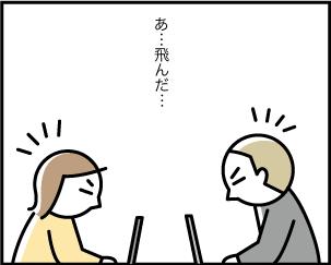6_20200117122401