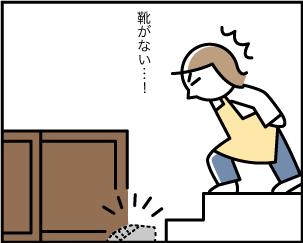 6_20200118175901