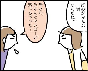 6_20200122221501