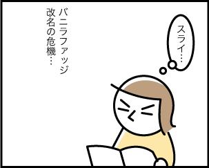 6_20200125135801