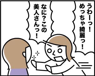 6_20200131165501