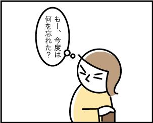 6_20200206144801