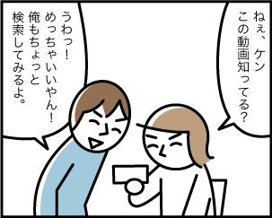 6_20200213130101