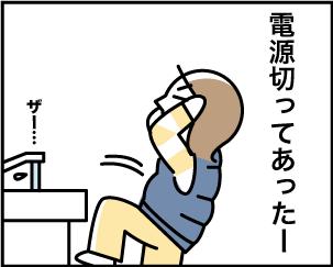 6_20200221162601