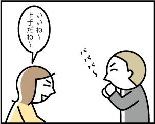 6_20200301113101