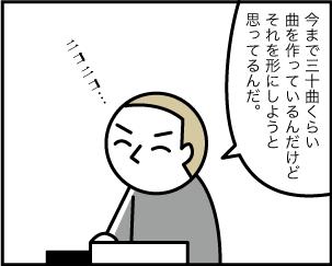 6_20200305152101
