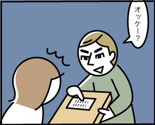 6_20200323005301