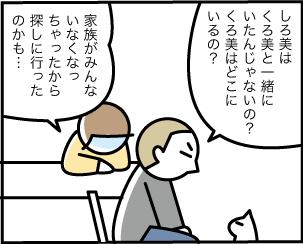 6_20200323173001