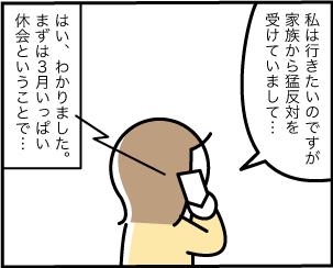 6_20200325122001