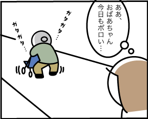 6_20200328192301