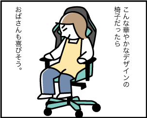6_20200406163501
