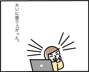 6_20200408105001