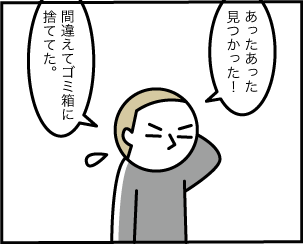 6_20200413133201