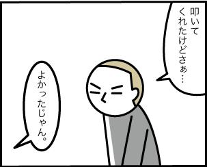 6_20200420135301