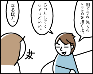 6_20200502000001