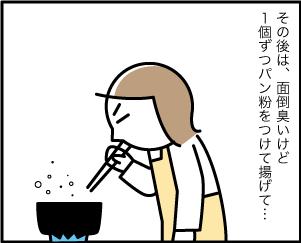 6_20200520173801