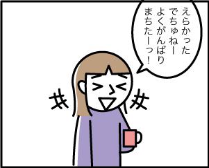 6_20200608171901