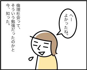 6_20200611143501