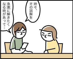 6_20200621150701