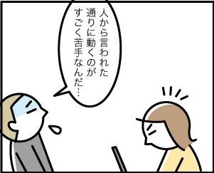 6_20200625225201